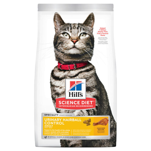 Hills Science Diet Adult Cat Urinary Hairball Control 1.58kg 1